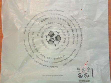 emballage-nouvel-ordi-2